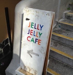 "visiting ""Jelly Jelly CAFE"" in Shibuya"