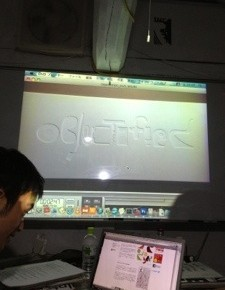 【Cinema Night】Objectified鑑賞!