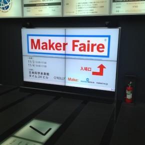 (日本語) MakerFaireTokyo2013参加レポート
