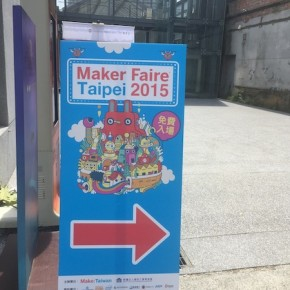 (日本語) Maker Faire Taipei 2015報告!
